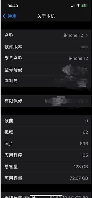 如何在被盗前保护好你的iPhone?
