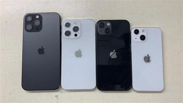 消息称苹果 iPhone 13 或升级 25W 快充