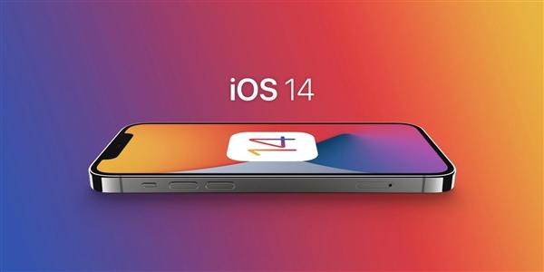 苹果官方已关闭 iOS 14.6 验证通道,无法降级
