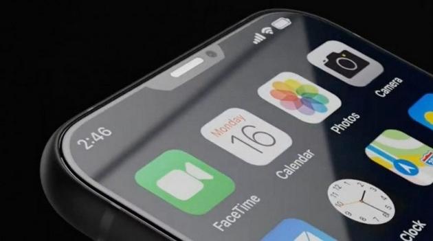 苹果新专利:考虑采用可滑动显示屏,彻底消除 iPhone 刘海