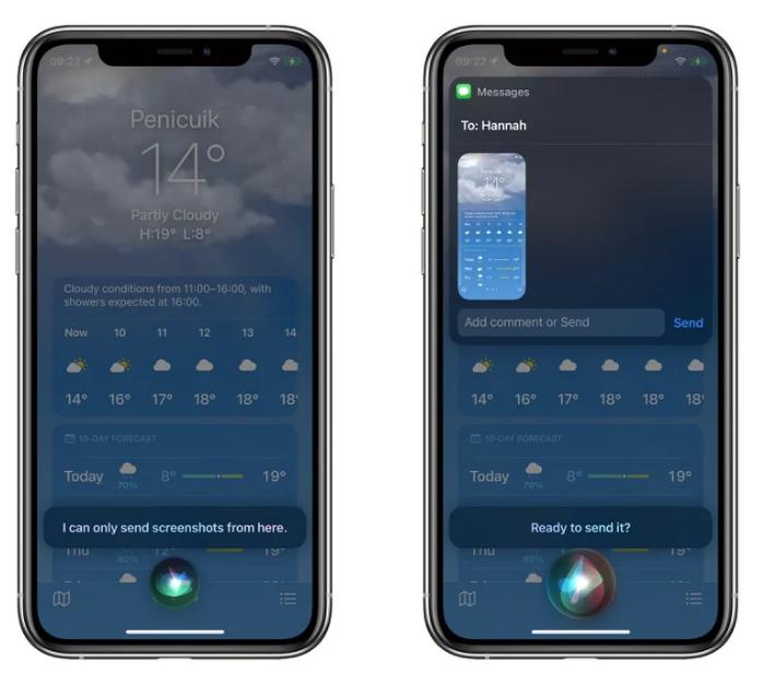 iOS 15 新功能:通过 Siri 快速共享屏幕上的内容