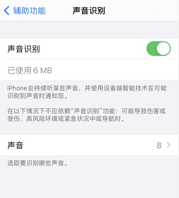 iPhone 用机小技巧:冷门但很实用的辅助功能汇总