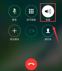 为什么苹果没有通话录音功能?