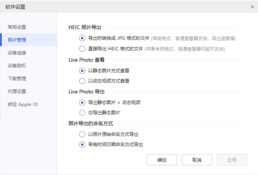 iCloud 储存空间已满,无法继续备份照片如何解决?