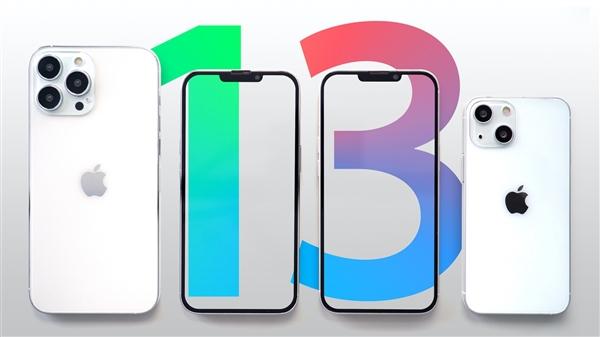 消息称苹果备货顺利:iPhone 13 系列首批上市不受影响