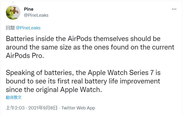 最新爆料:iPhone 13 不涨价,电池容量增大,Apple Watch Series 7/AirPods 3 续航大提升