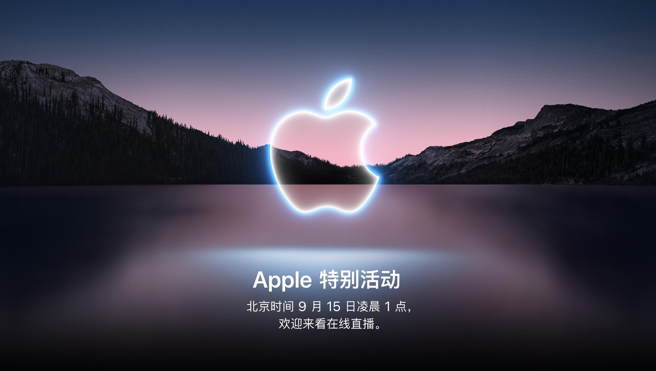 彭博社分享 iPhone 13 和 Apple Watch 7 最新预测