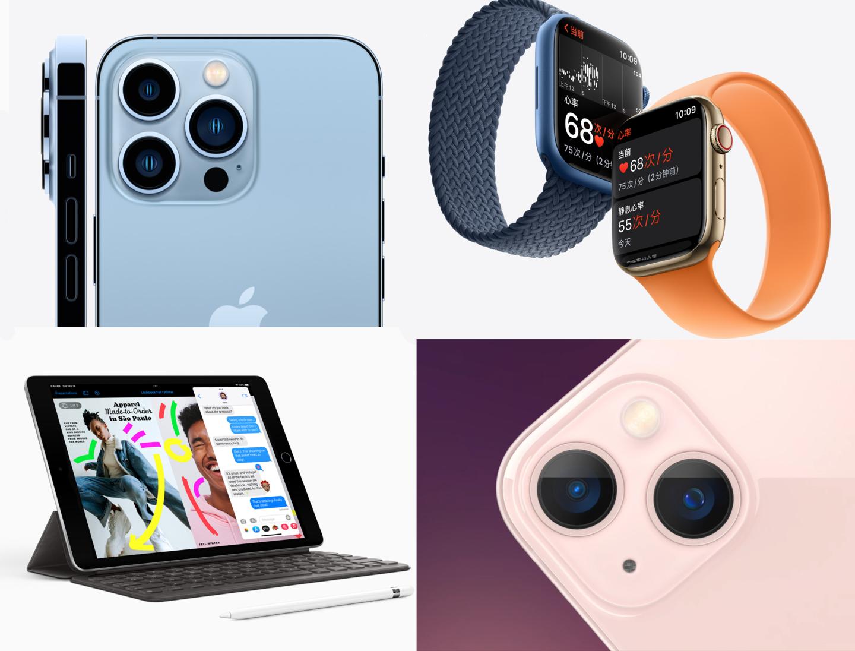 iPhone 13/iPad/Apple Watch 7三款新品,你最中意哪一款?