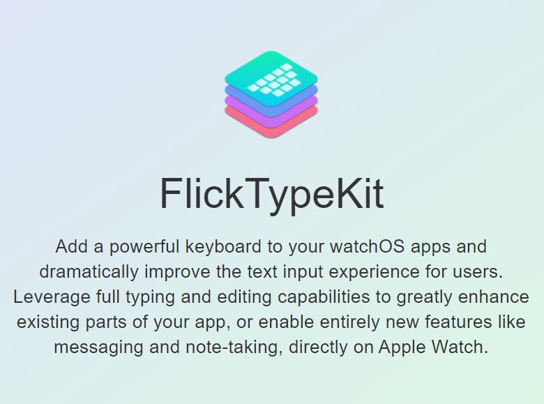 Apple Watch 全键盘功能被指抄袭,苹果官方回应