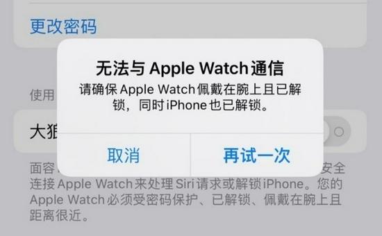 iOS 15 正式版存在的 Bug 汇总