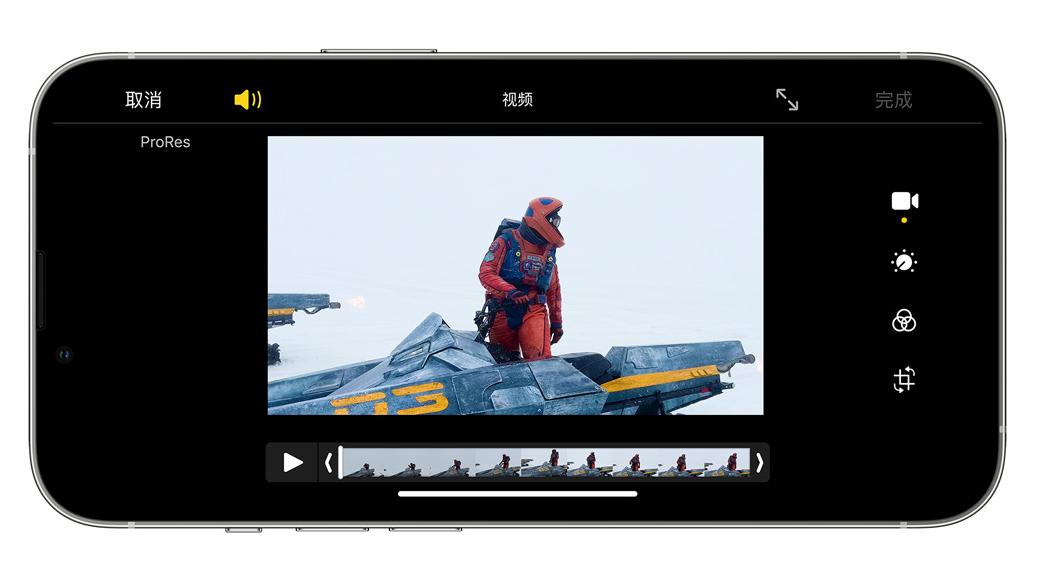 如何使用 iPhone 13 Pro/Max 拍摄 ProRes 视频?