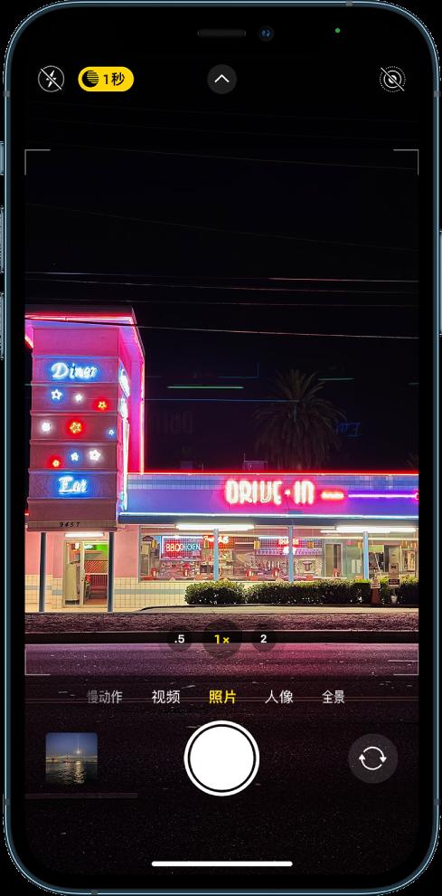 小技巧:使用 iPhone 13 拍摄惊艳的照片和视频