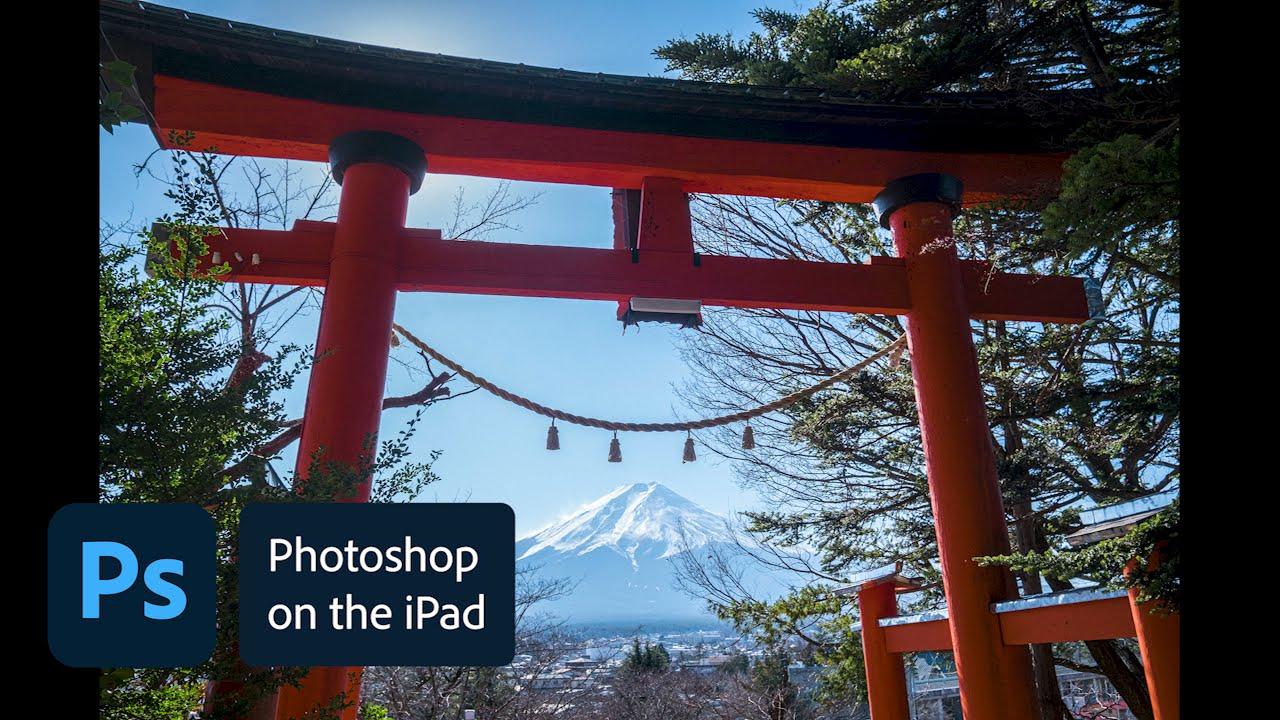 iPad 版 Photoshop 将支持 RAW 格式图片