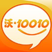 沃•10010