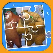 大熊二熊拼图