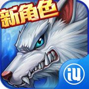 时空猎人-格斗王者赛