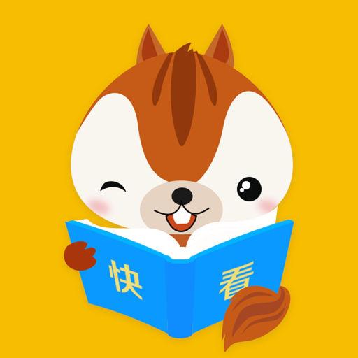 快看小说-免费小说阅读