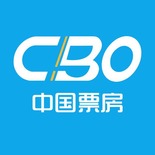 CBO中国票房