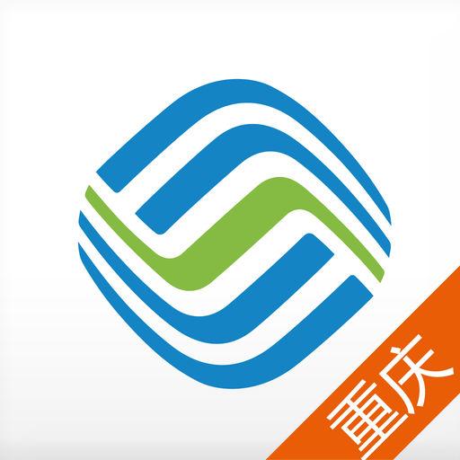 重庆移动手机营业厅