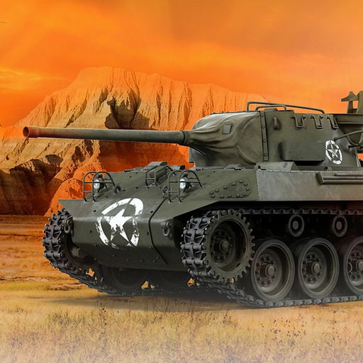 真实坦克战争