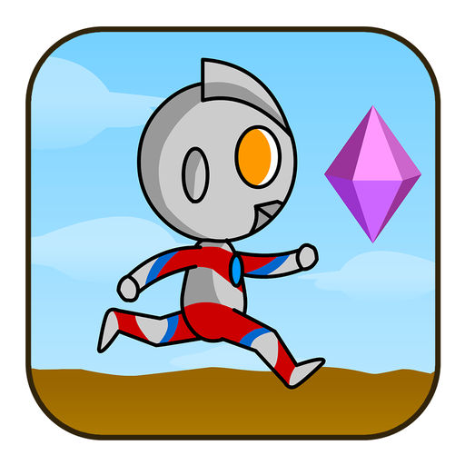 儿童游戏:奥特英雄跑酷