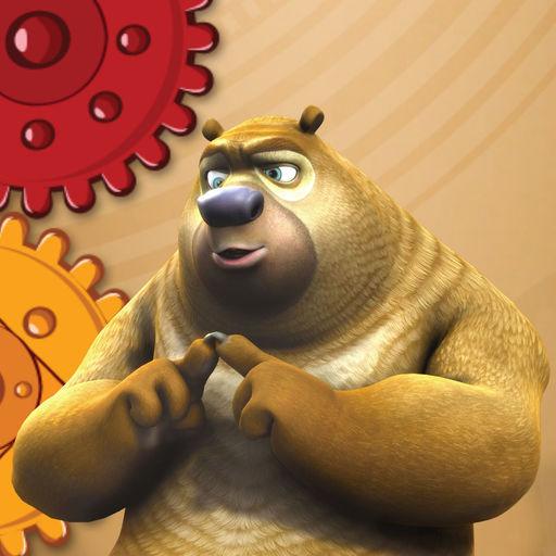 熊二去哪儿