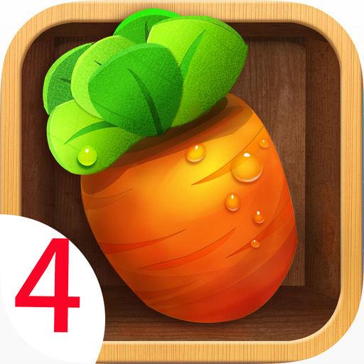 保卫萝卜4