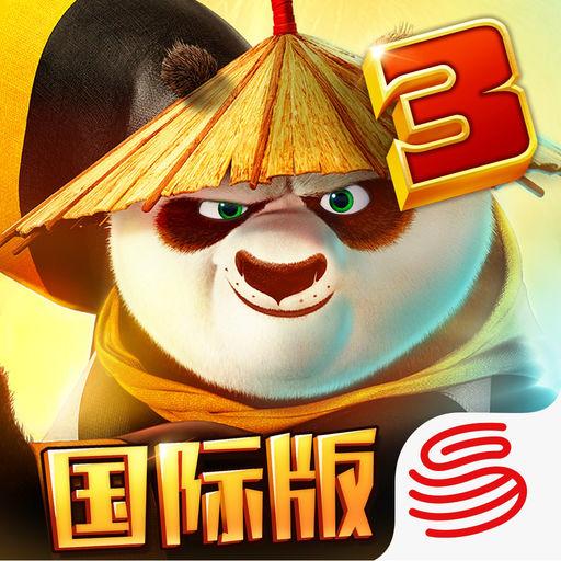 功夫熊猫3——点赞周杰伦、派伟俊领唱电影主题曲MV《Try》