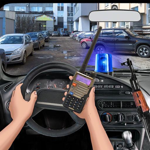 警方VAZ拉达模拟器