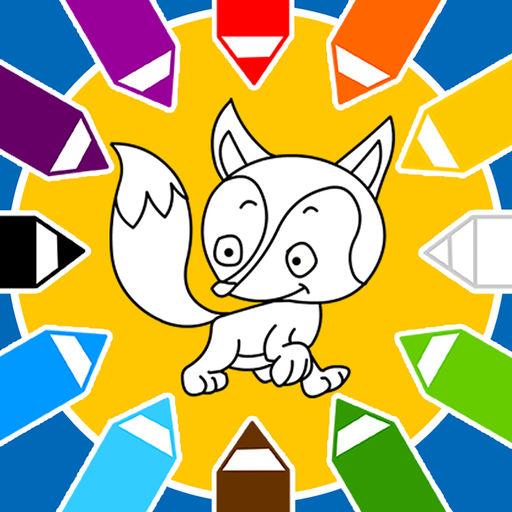 儿童动物涂色