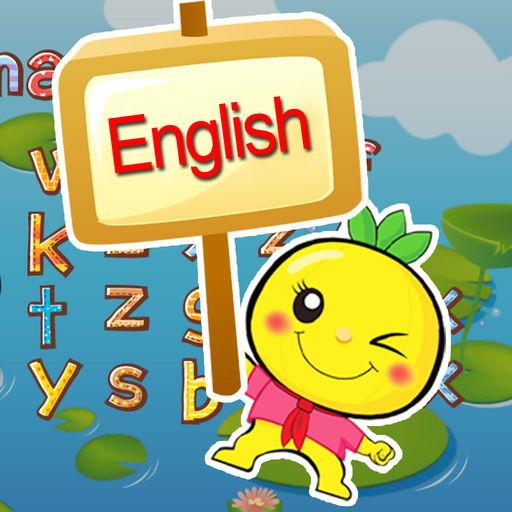 一年级英语单词练习