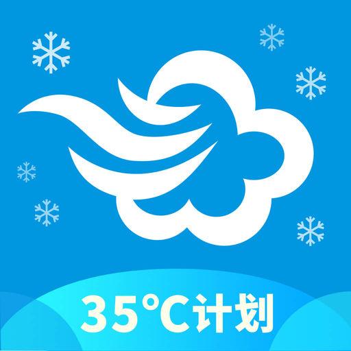 墨迹天气-天气预报必备