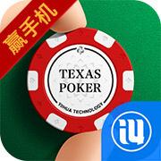 德州扑克大师-超火爆的德州扑克平台