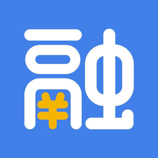 融360-低息极速贷款