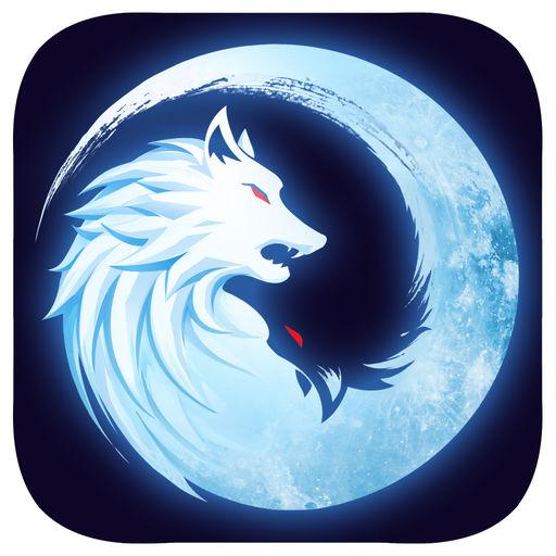 新月狼人杀