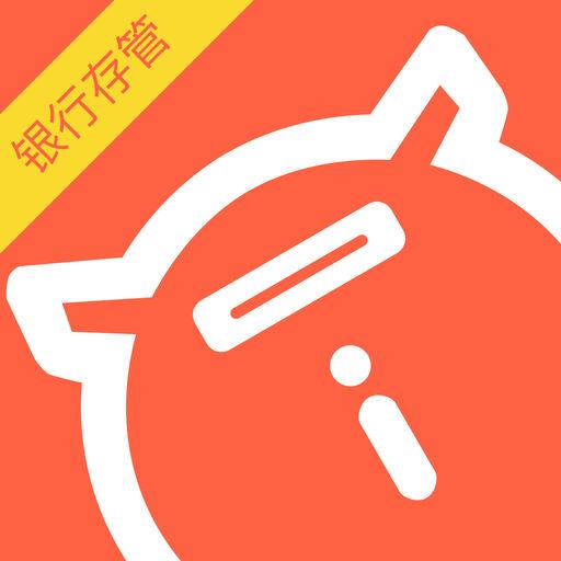 爱钱进(福利版)-安全的银行存管p2p金融投资平台