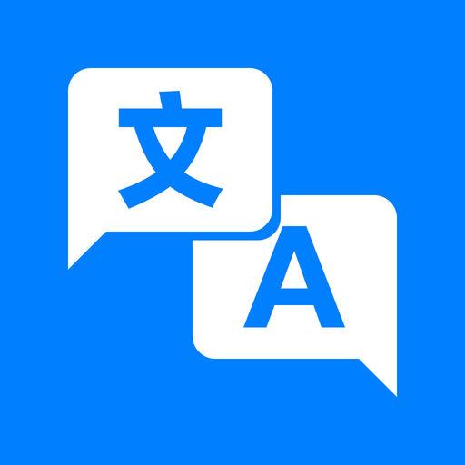 英汉翻译词典