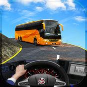 观光巴士客车驾驶模拟器 2016