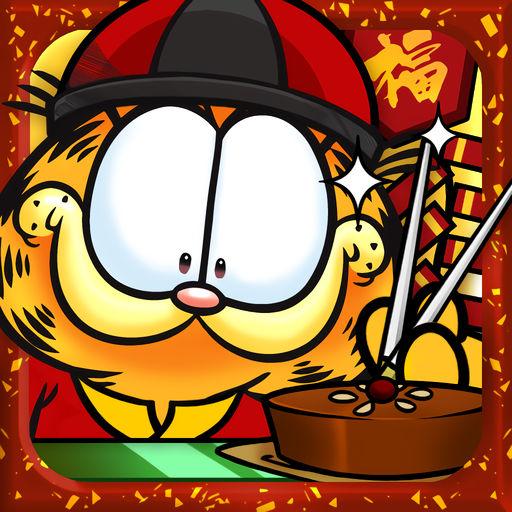 加菲猫总动员