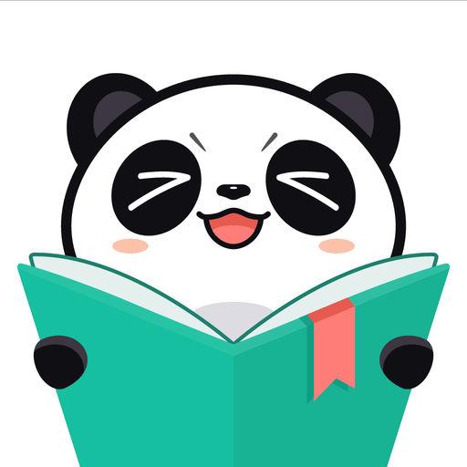 熊猫看书-小说离线追书神器