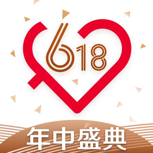魅力惠-阿里旗下奢品自营平台