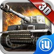 3D坦克争霸(爱思加强版)