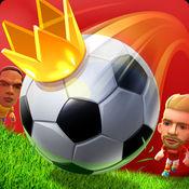 世界足球之王