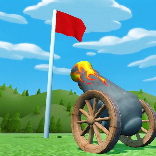 火炮高尔夫