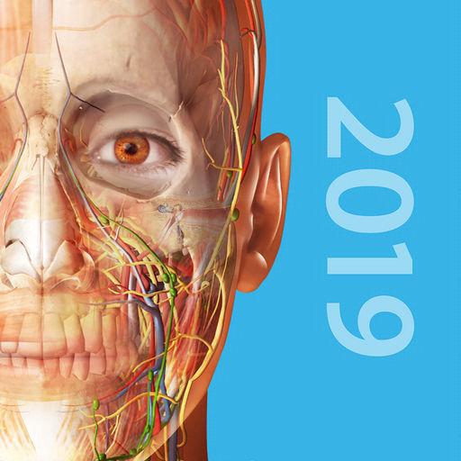 2018版人体解剖学图谱