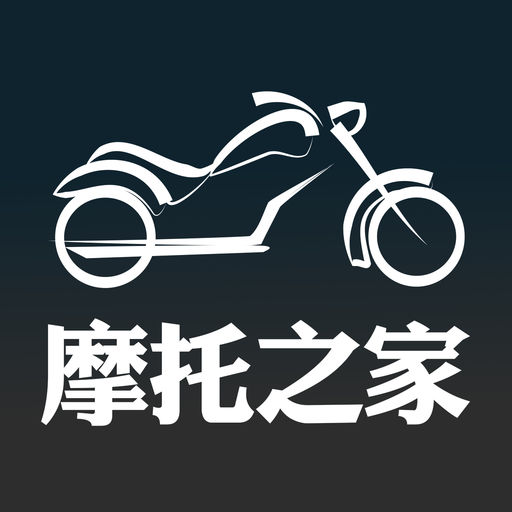 摩托车之家 - 第一摩友社区