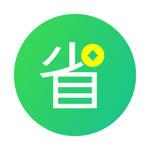 省呗 - 现金分期贷款
