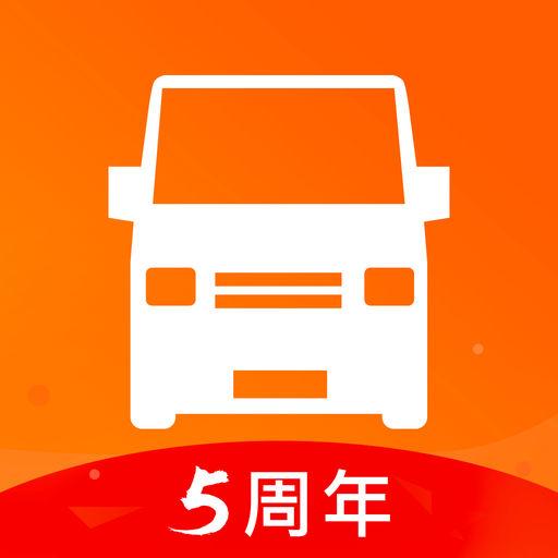 货拉拉 - 拉货搬家的货运平台