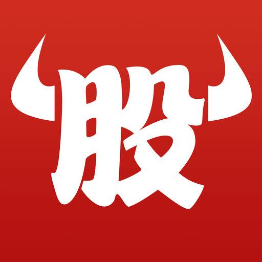 牛股王 - 股票、炒股