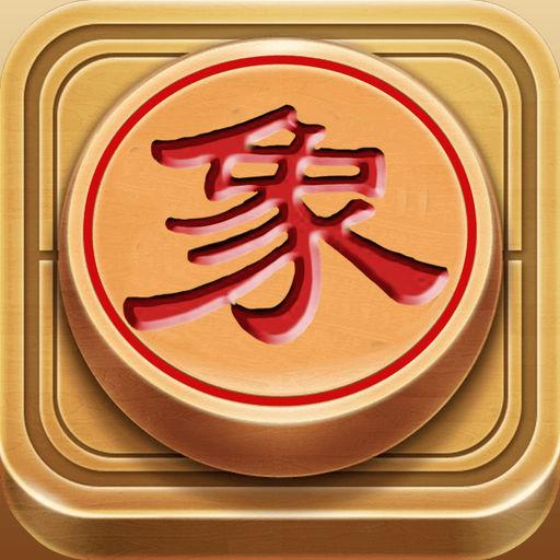 中国象棋(完全免费版,最全最多残局名谱棋谱)
